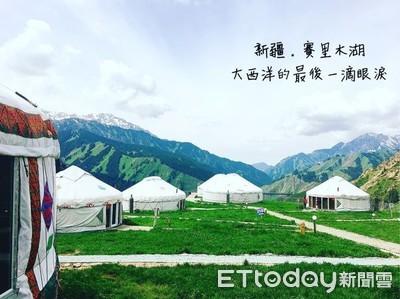 新疆│大西洋的最後一滴眼淚「賽里木湖」  蒙古族心碎的愛情故事