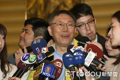 柯P:墨綠是我的出身、市長有該盡責任