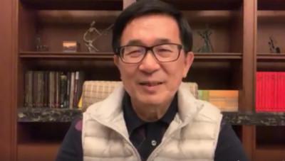 陳師孟籲蔡英文:特赦陳水扁