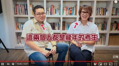 明星高中YouTuber!「學霸技能」曝光