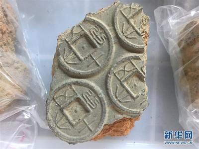 河南挖出2千年前新莽時期「造幣廠」