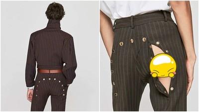冬天便便好幫手:男性「開屁褲」 耍性感就多開幾顆鈕釦