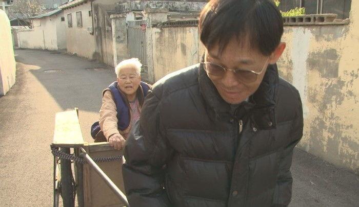 ▲▼大檸檬用圖(圖/翻攝自Naver TV)