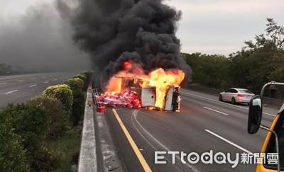 國道貨車起火 滿載機油火勢猛烈