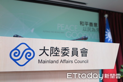 陸委會驚爆封殺駐京記者廣播節目