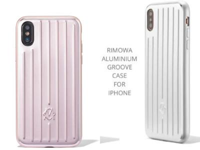 Rimowa正式推出「iPhone保護殼」
