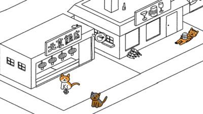 爸媽不給養貓 療癒手遊《貓咪真的超可愛》 不小心就開貓村了