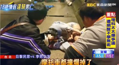 18歲情侶摔車1死1傷 她忍痛:男友還好嗎