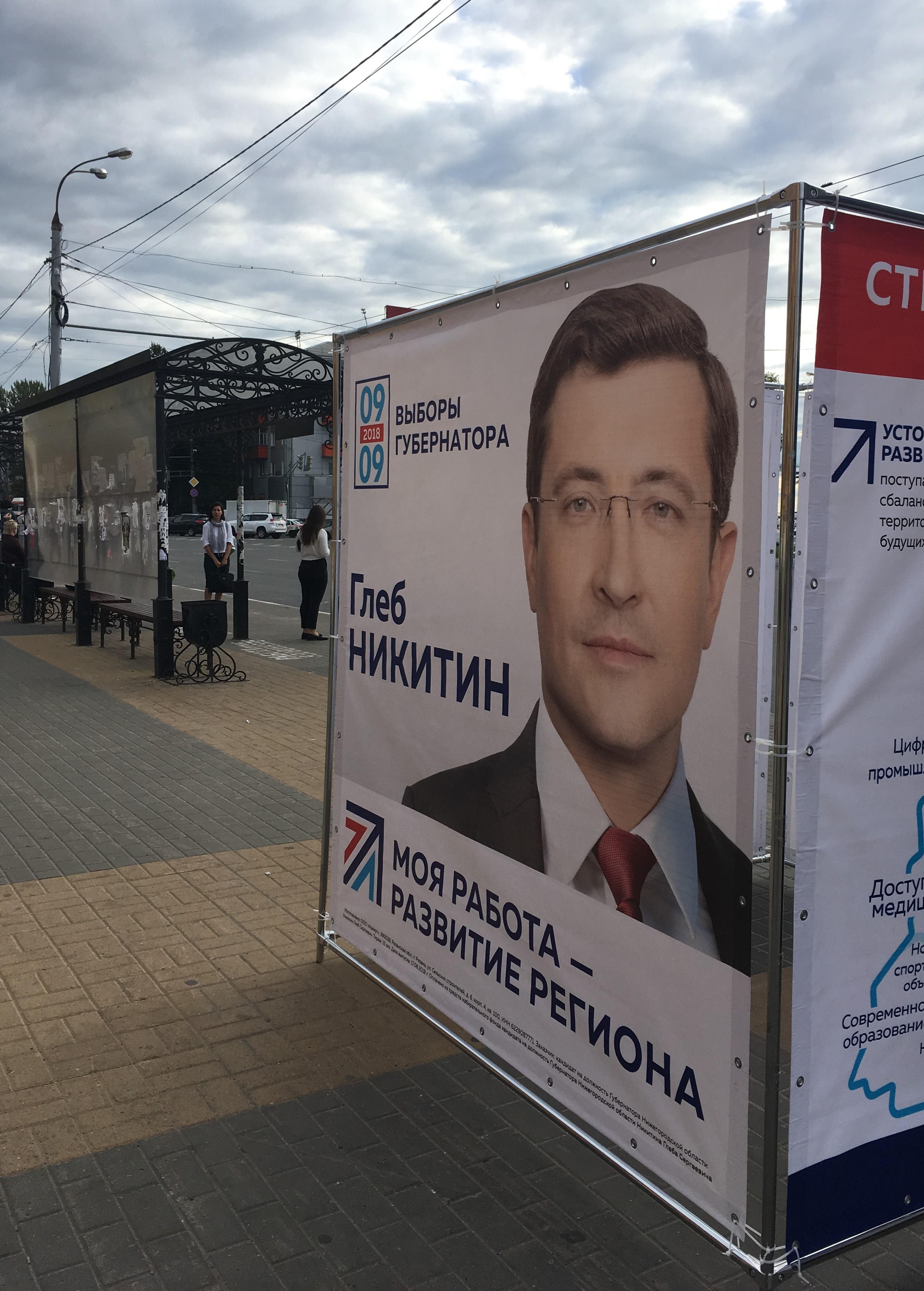 ▲▼俄國選舉靠「這招」上位!機器投票超新奇 連歪國人都可以幫忙灌票。(圖/俄式酸奶提供)