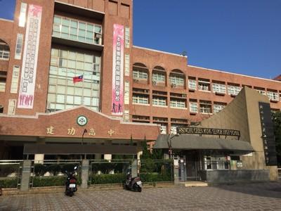 大學學測 竹市設置服務站