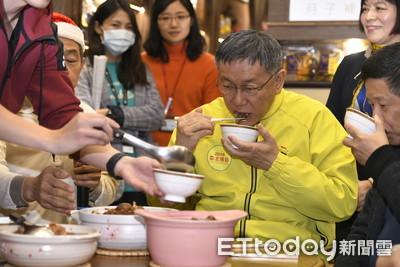 李文宗任北捷董座 柯P:他來市府薪水是減少