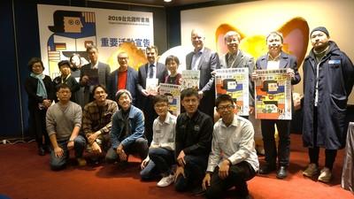 中南部、東部讀者持車票免費逛台北書展