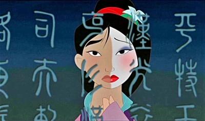 迪士尼公主史:異國公主開始崛起 蒂安娜成為最後一位手繪公主