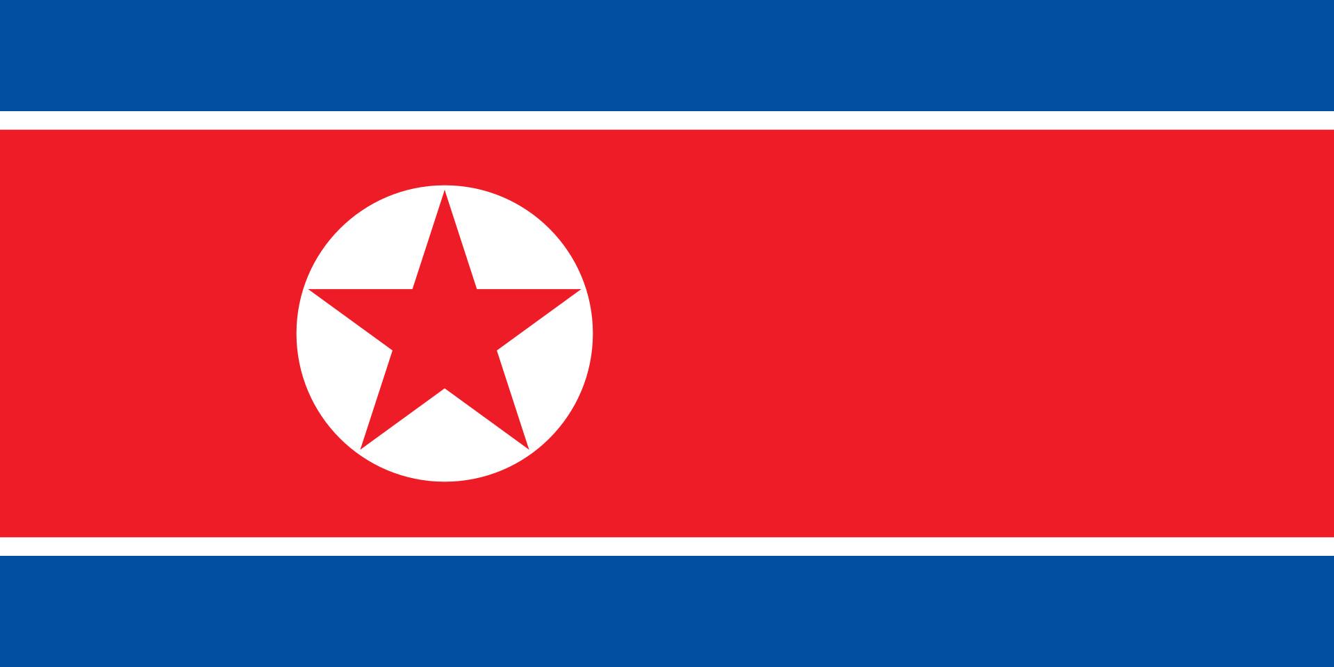 ▲▼北韓國旗(圖/翻攝自維基百科)