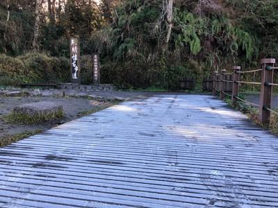太平山有結薄霜 見晴懷古步道美景