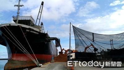 花蓮港擴大水撲滿3.0計畫 年省2.5萬噸
