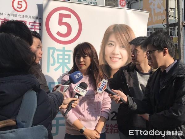 蔡英文、馬英九助陣藍綠對手 陳思宇:柯文哲在我心中總統級重量