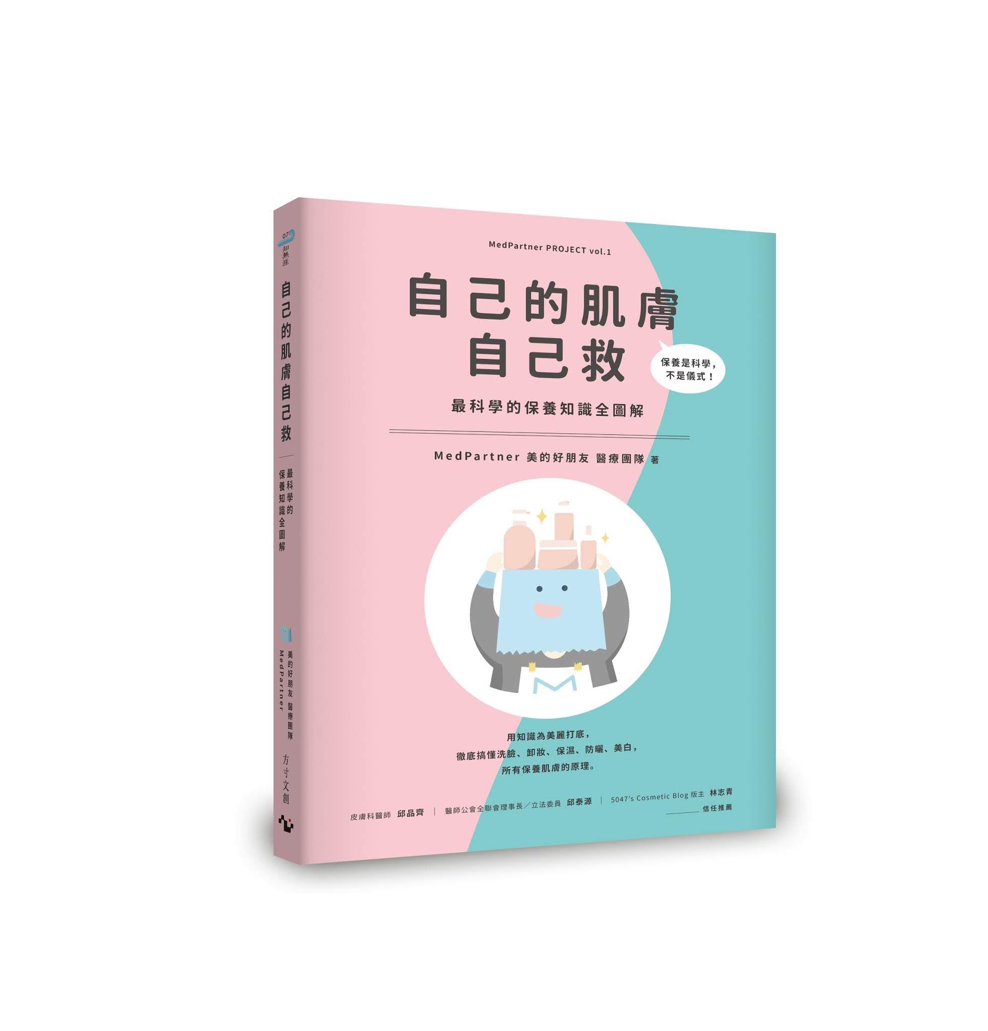 ▲(圖/方寸文創提供)