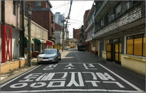▲▼南韓仁川紅燈區限制未成年者進入(圖/翻攝自仁川市)
