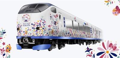 新Kitty彩繪列車陪你來往關西機場