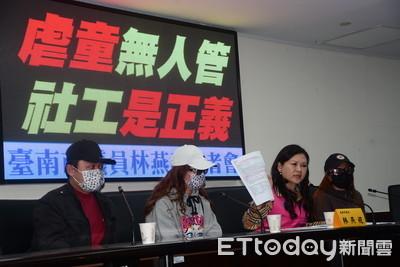 台南再爆寄養家庭弊端 男童慘遭性侵1年