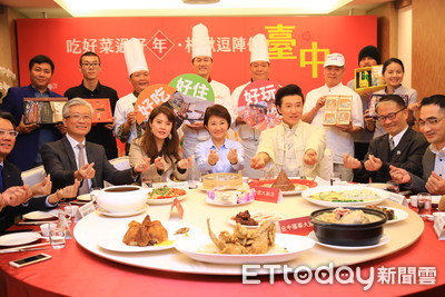 盧秀燕「4項不可」 邀民春遊台中