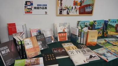 2019台北書展 20位國際作家名單搶先看
