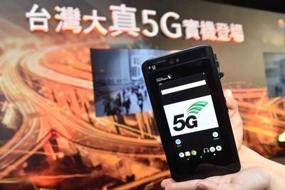 台灣大「真5G」實機登場