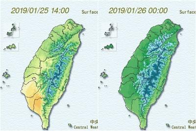 15縣市低溫10℃!北台灣又變濕冷