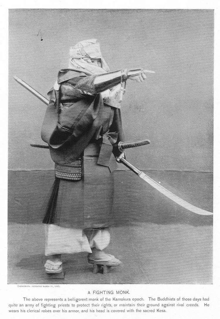 ▲日本僧兵。(圖/翻攝自維基百科)