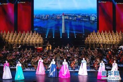 朝鮮友好藝術團首場演出北京舉行
