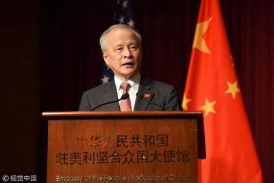 中國駐美大使:中方對話大門敞開