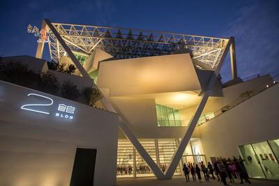 台南美術館2館開幕超美新地標!
