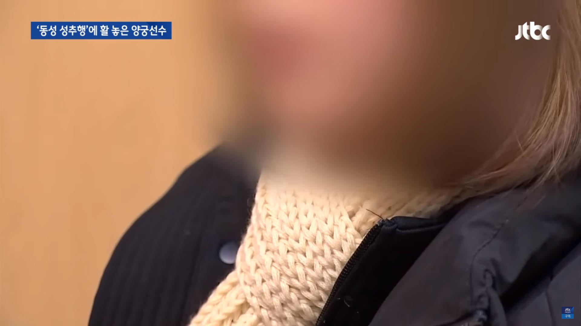 ▲▼金美星(音譯)遭學姊性侵(圖/翻攝自JTBC News)