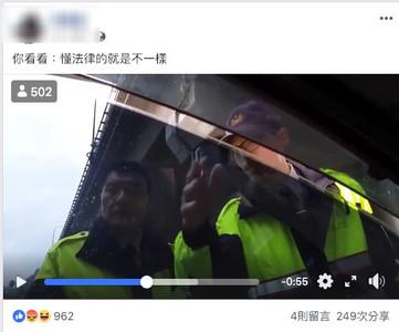 他開車遇攔查跳針要求警員證 PO網:懂法律就是不同
