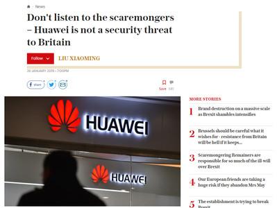 中國駐英大使:華為不會對英國造成威脅
