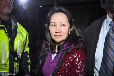 孟晚舟現身法庭 加拿大3月決定引渡
