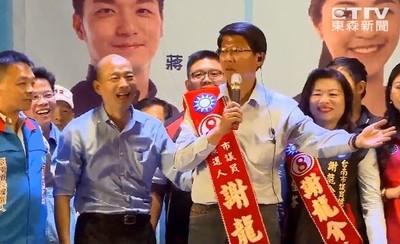 謝龍介若輸掉補選代表韓流告終?