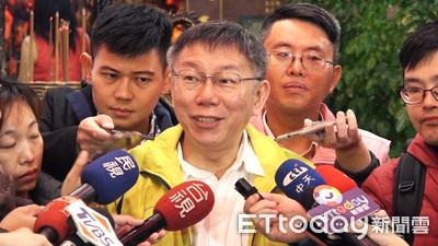 陳佩琪出庭哽咽 柯P:我是不負責任的先生