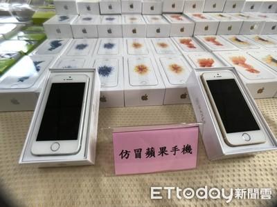 3847台假iPhone賣2千 陸業者:都湖北幫的