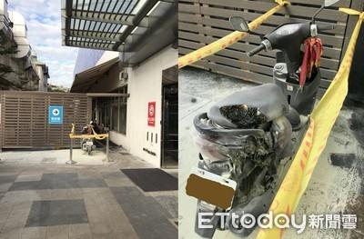 即/松山機場內機車突起火 疑遭人縱火