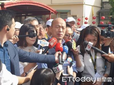 賽馬運彩有望 韓國瑜:4月向議會報告