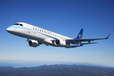 華信1班機「艙壓異常」55人安全降落