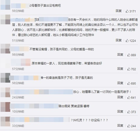 ▲賈乃亮、李小璐罕見「同步曬照」。(圖/翻攝自微博)