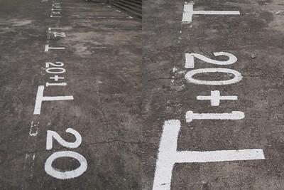 停車格號碼「20+1」!網友神解:學校真貼心