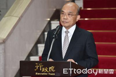 蘇貞昌施政報告:「落實非核家園」是政府目標