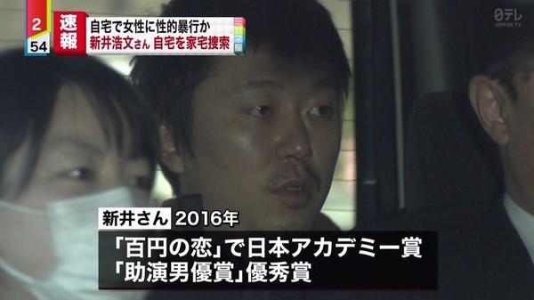 ▲新井浩文涉性侵被警方約談。(圖/翻攝自新井浩文臉書、銀魂推特)