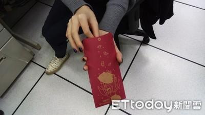 二婚新娘常借錢不還!她送紙條紅包超痛快
