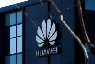 華為2018成為全球第三大晶片買家