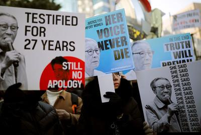 等不到道歉!慰安婦奶奶去世 韓民眾圍日大使館